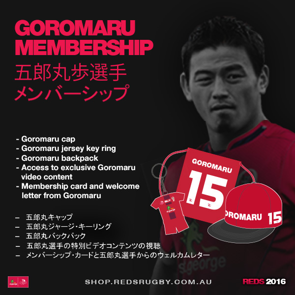 Goromaru_Membership_Social_Tile_JAP_AND_ENG_SHOP_SITE__46295.1454370752.600.600