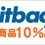 kitbag_キットバッグ_ラグビー海外通販_ラグビーイングランドレプリカ_ラグビージャージ_海外モデル_海外通販_個人輸入