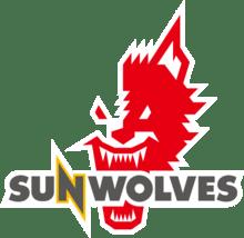 s18_sunwolves