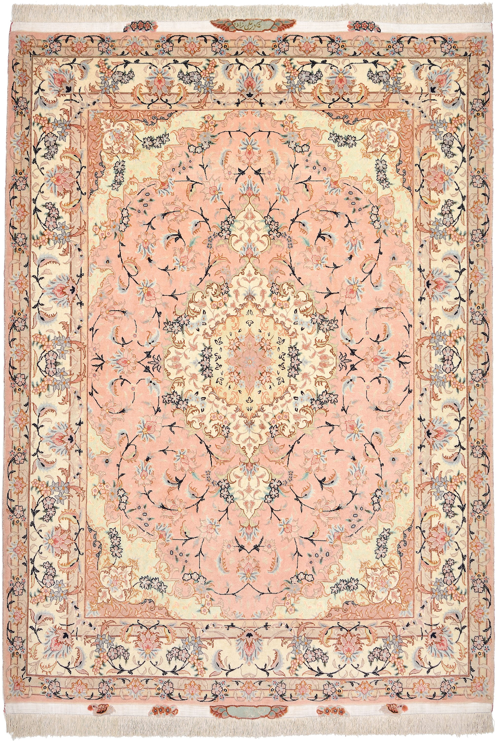 Coral 150cm X 205cm Tabriz Persian Rug Persian Rugs Irugs Ch