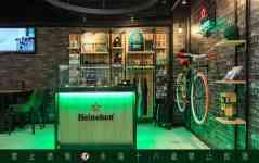 海尼根品牌概念店「The Heineken Space」展示逾40款荷蘭海尼根博物館獨家限定紀念商品!(圖由7-11提供)