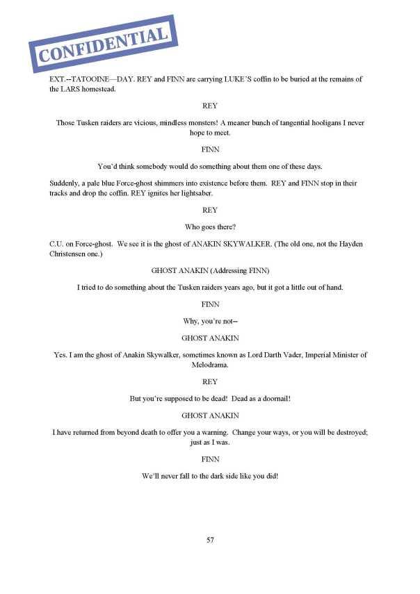 SW script