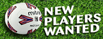 PLAYERS WANTED – Under 11 Girls teams