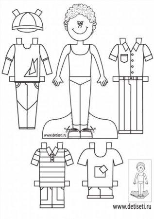 """Раскраски """"бумажные куклы с одеждой"""" скачать и распечатать ..."""