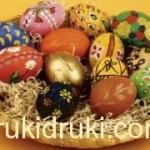 Как красить яйца ( полезные советы). Символика рисунка на яйцах