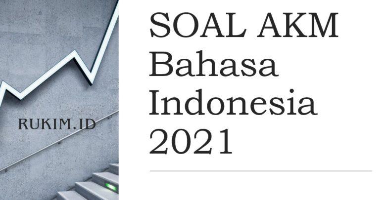 Aplikasi soal akm asesmen kompetensi minimum. Download Soal Akm Bahasa Indonesia 2021 Pdf Doc