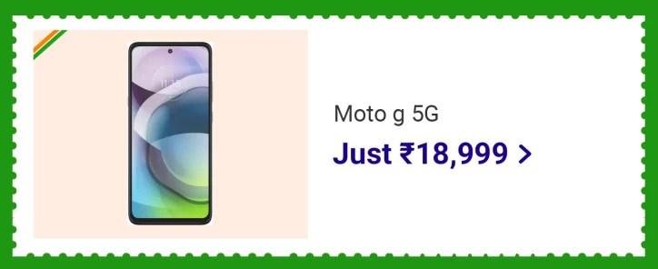 Moto g 5G, Flipkart upcoming offer in 2021 on Republic Day
