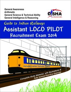 Guide to Indian Railways Assistant Loco Pilot Recruitment Exam 2014 1st Edition