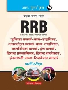 RRB: Jr Clerk-cum-Typist, Ticket Examiner, Ticket Collector, Clerk etc. Exam Guide