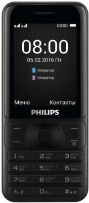 Philips E181(Black)