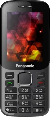 Panasonic GD25c(Grey and Black)