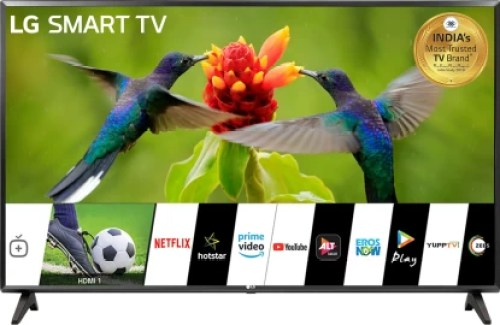 LG All-in-One 80cm (32 inch) Smart TV under 15000 Rs