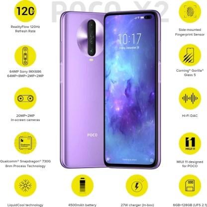 POCO X2 (Matrix Purple, 128 GB)
