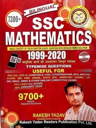 Rakesh Yadav 7300