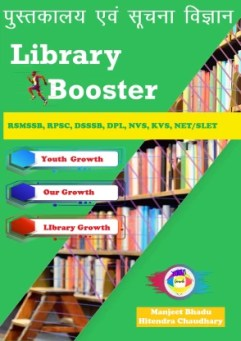 Library Booster