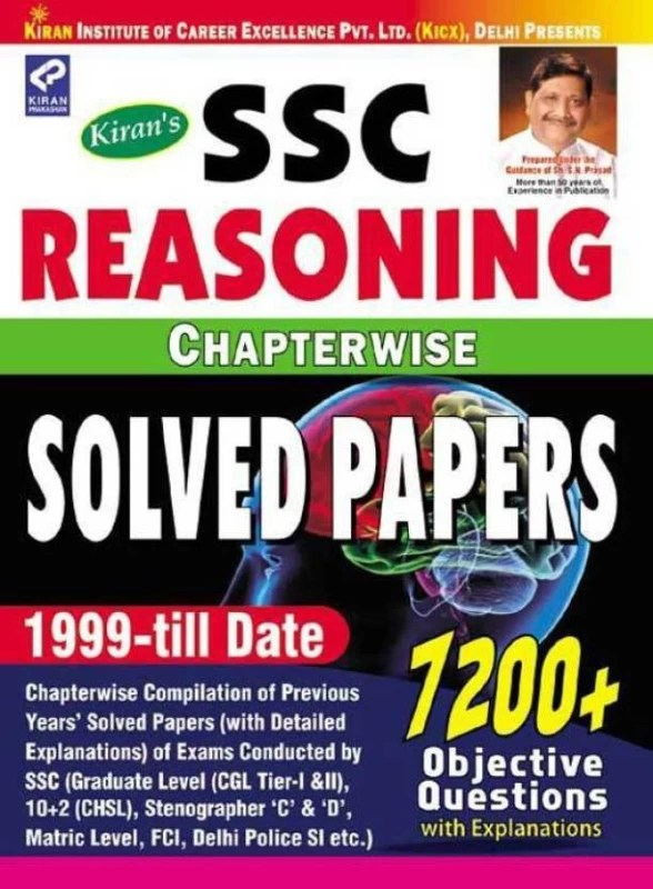SSC Reasoning Chapterwise Solved Papers 7200+(Paperback, Englih, Kicx)