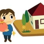 6 - Рефинансирование ипотеки  материнским капиталом