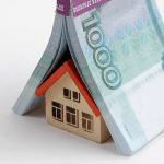 House 32 - Документы для оформления ипотеки – как собирать и подавать на рассмотрение
