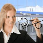 Ипотека ВТБ-действующие программы, ключевые требования, правила погашения