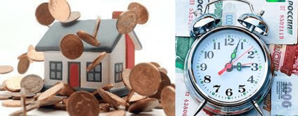 Рефинансирование кредита под залог недвижимости - ТОП банков, особенности услуги
