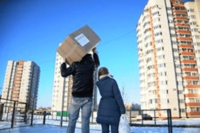 house 15 - Ипотека без официального трудоустройства в 2020 году