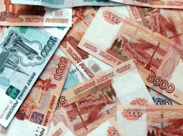 money 4 1 - Взять кредит и получить самые выгодные условия