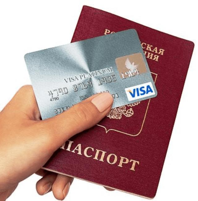 passort - Кредит по двум документам – наличными без справок