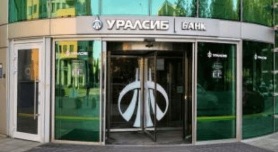 uralsib - Ипотека в Уралсибе - программы, ставки, схема получения
