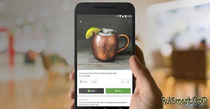 Плей маркет не поддерживается на вашем устройстве. Android Pay не поддерживается на Вашем устройстве