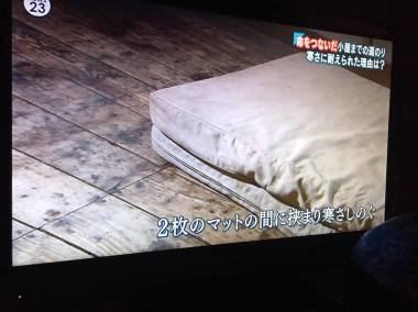 Yamato Kun mengambil dua dari banyak matras yang bertumpuk di dalam barak. Dalam kondisi takut, lemas, lapar dan haus ya Ibu Ibu...