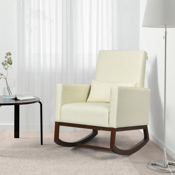 Kursi Goyang Sofa Altmore Minimalis