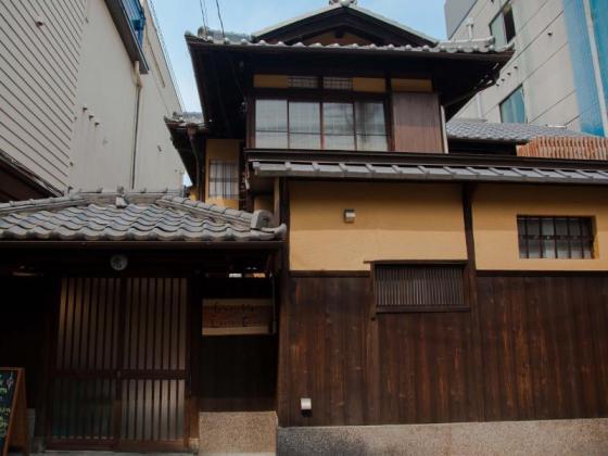 Rumah Lentera Jepang Minimalis - 17+ Desain Rumah Minimalis dengan Konsep  Jepang Paling Menarik