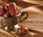 menyambut ramadhan 1..