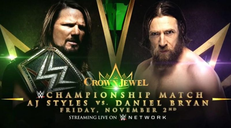 Another Huge WWE Superstar Pulled Out Of WWE Crown Jewel?!