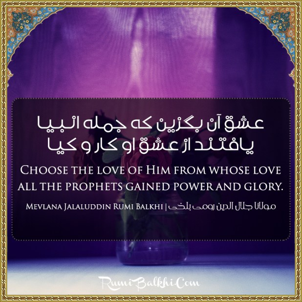 Choose The Love Of Him From Whose Love All The Prophets Gained Power And Glory