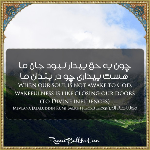 When Our Soul Is Not Awake To God Wakefulness Is Like Closing Our Doors To Divine Influences