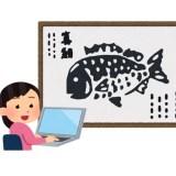 活動記録(執筆)201709