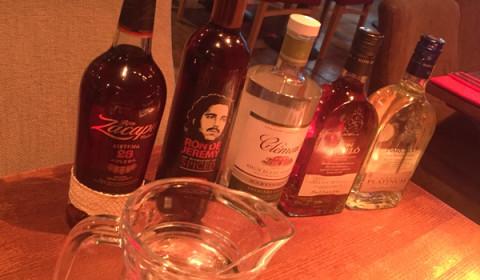 The rums to taste