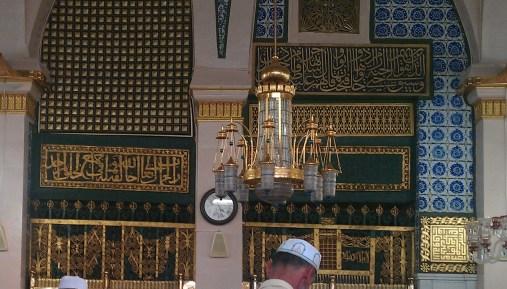 Riad ul-Jannah