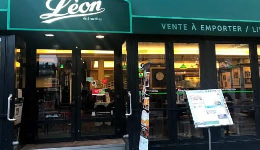 パリで食べる「ムール貝&ビール」が美味しすぎて止められない件!「レオン モンパルナス店」にて