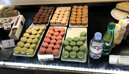 【パリ】MacCafe(マクドナルド)の「マカロン」がレベル高くて美味しい件!
