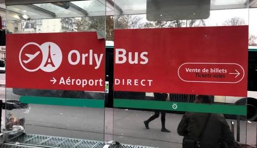 パリ市内からオルリー空港までバスで行ってみた!