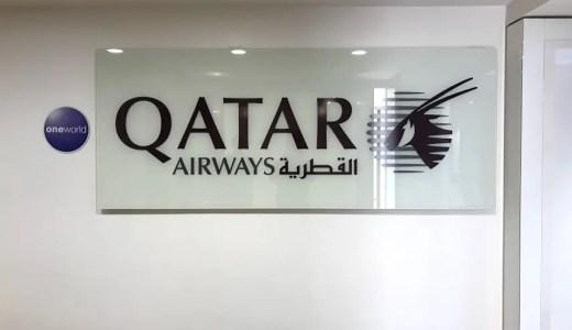 カタール航空に搭乗した時のマイル・FOPが積算されるまでの期間は6日でした。