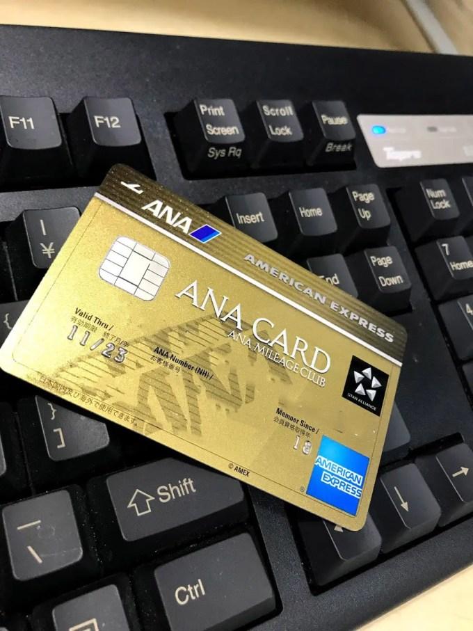 手元に届いた「ANAアメックスゴールドカード」