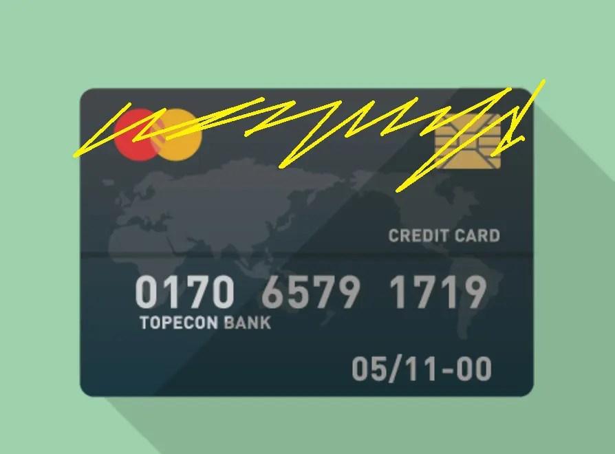 クレジットカードの磁気不良