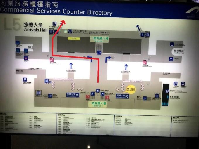 香港国際空港空港探知館への行き方