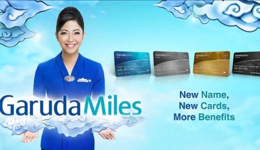 ガルーダインドネシア航空のマイルはどう貯める?上級会員になる裏ワザも!