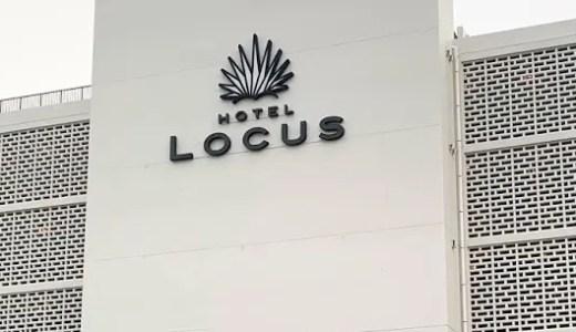 宮古島「HOTEL LOCUS(ローカス)」宿泊記とかレビューとか!おすすめできる?
