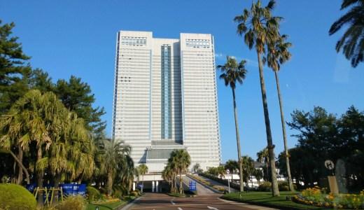 マリオット系 国内コスパ最強ホテル「シェラトン・グランデ・オーシャンリゾート」宿泊記とかレビューとか!