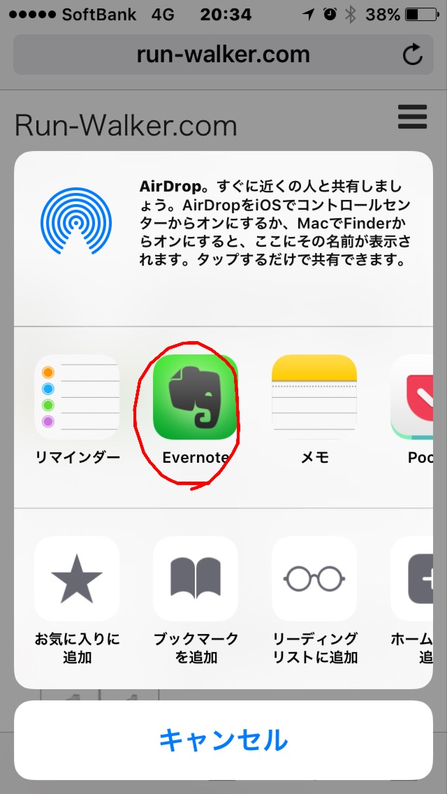 evernote-web2